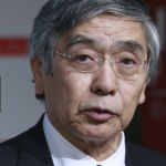 The Bank of Japan (BOJ) monetary policy meeting is on  June 17 & 18 - preview