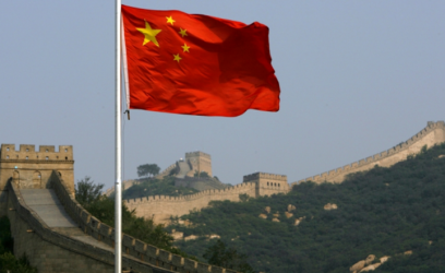 China May 'Activity data' due Wednesday 16 June 2021 - Industrial Production, Retail Sales, Investment